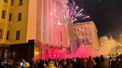 Сторонники Стерненко анонсировали новую акцию под Офисом Президента
