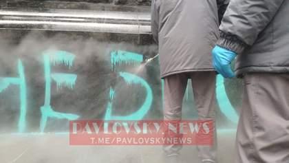 Фасад Офиса Президента начали очищать после протеста за Стерненко: фото, видео