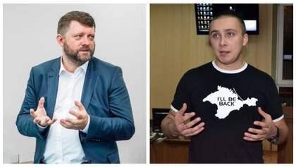 Никто не будет освобождать Стерненко, потому что кто-то этого требует на улице, – Корниенко