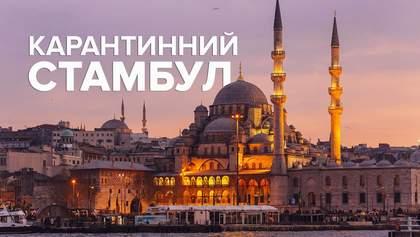 Стамбул під час карантину: ціни, обмеження та найатмосферніші локації