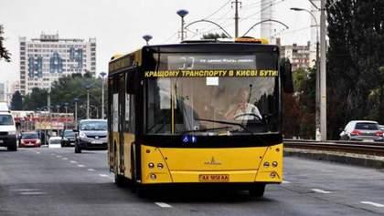 З десяти зупинився один: у Києві показали як працюють автобуси під час локдауну
