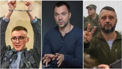 Арестович назвав Стерненка і Антоненка політв'язнями