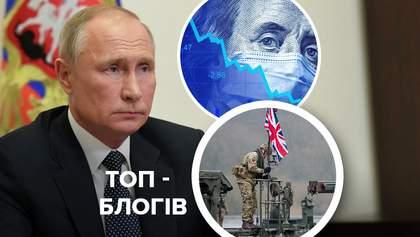 Путин изолируется от Запада, Британия уже готовится противостоять РФ и COVID-19: блоги недели