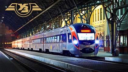 Укрзалізниця оновила умови руху поїздів у червоних зонах