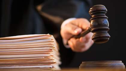 Тупицький у суді оскаржує указ Зеленського про скасування свого призначення суддею КСУ