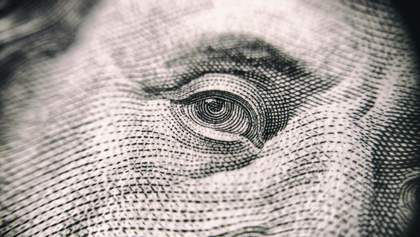Летом в Украине могут начаться финансовые проблемы: есть ли надежда на транш от МВФ