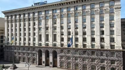 В Київраді вирішили, що будуть проводити засідання онлайн