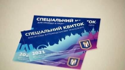 У Києві показали який вигляд має карантинна спецперепустка на транспорт