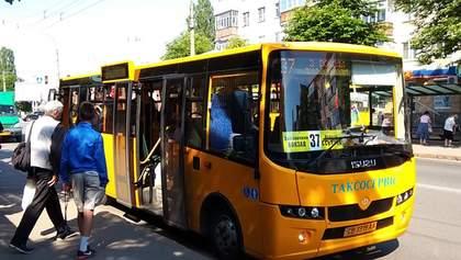 Спецперепустки та закриті навчальні заклади: в Чернігові також вводять локдаун