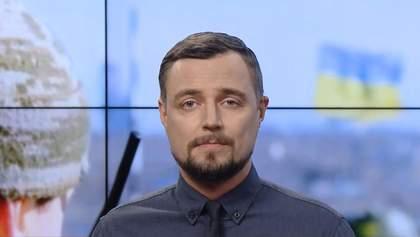 Pro новини: Зброя Росії біля українських кордонів. Ймовірність тотального локдауну
