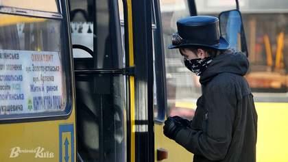 У Києві сьогодні подорожчає проїзд у маршрутках: це не всі сюрпризи