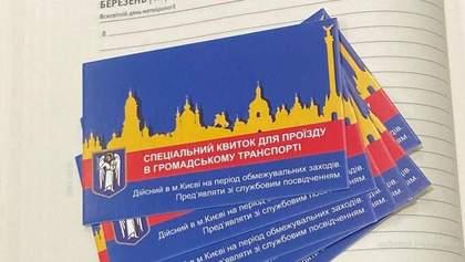 Спекуляція спецперепустками: в Києві підпільно продають проїзні документи в локдаун