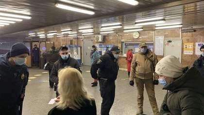 Підробки, правоохоронці й порожній транспорт: як розпочався перший день спецперепусток у Києві