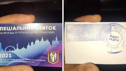 По 200 гривень за спецперепустку: у Києві 18-річна дівчина продавала нелегальні посвідчення