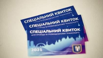 Спецпропуски в Києві: як минув перший день жорстких обмежень у столиці