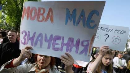 Російську мову позбавили статусу регіональної у Запорізькій області