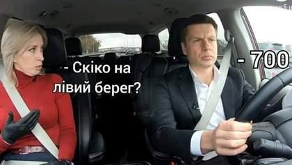 Киевляне иронично отнеслись к высоким ценам на такси: интересные мемы
