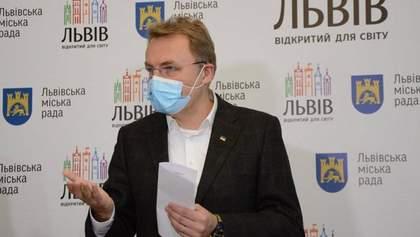 Мы вступили в период постоянных пандемий, – Садовый рассказал, остановят ли сообщение со Львовом