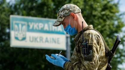 Украина изменила правила въезда: иностранцы должны подтвердить цель визита