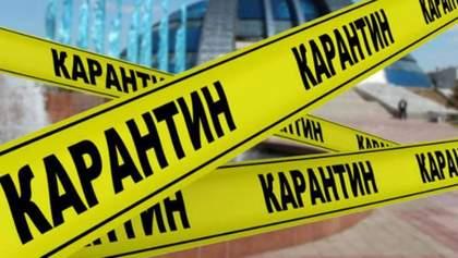 Локдаун у Києві продовжать до травня