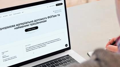 Украинцы в красных зонах смогут получить финансовую помощь от правительства