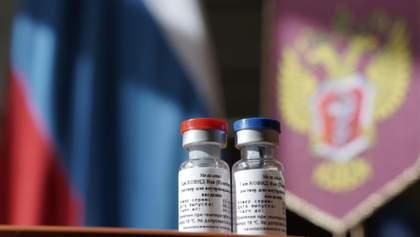 """Германия планирует заказать у России """"Спутник V"""": вакцина все еще без регистрации в ЕС"""