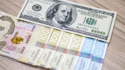 Міцна гривня: в НБУ розповіли, чи очікувати різкого падіння долара у 2021 році