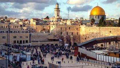 Нові правила в'їзду в Ізраїль для іноземних туристів: що змінилося