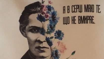 Украинская классика на одежде: в Харькове создают уникальные вещи для популяризации литературы
