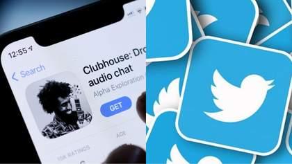 Компанія Twitter хотіла придбати Clubhouse за 4 мільярди доларів, – Bloomberg