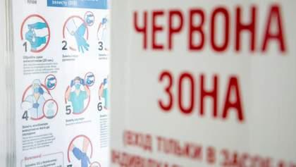 Кличко не виключив продовження локдауну у Києві до 10 травня