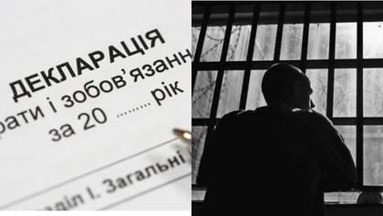 Нардепам, які брешуть у деклараціях, загрожуватиме тюрма, – Кравчук про новий законопроєкт