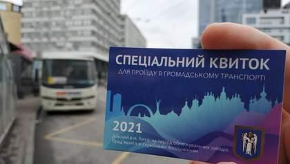 В Киеве из-за отсутствия спецпропусков тяжелобольные пациенты остались без медицинской помощи