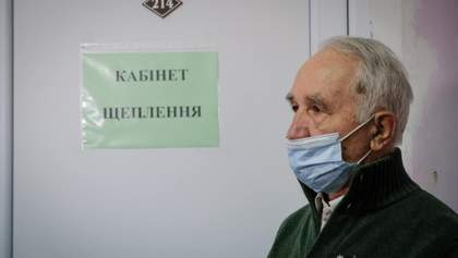 Далі так не буде, – в Офісі Президента пояснили провал плану вакцинації