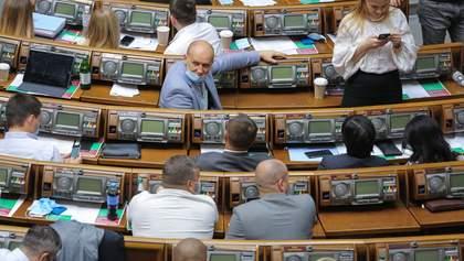 Рада собирает внеочередное заседание: в плане законопроект о штрафах за нарушение самоизоляции