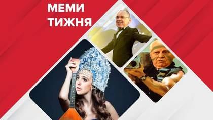 Самые смешные мемы недели: украинский русский язык Мендель, боевой Кравчук