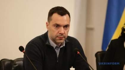 Хрест не поставили, – Арестович про перемир'я на Донбасі