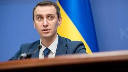 В Украине в ближайшее время три области перейдут в желтую зону, – Ляшко
