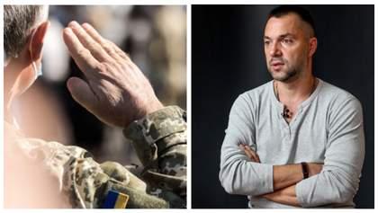 Україна піде на військове звільнення Донбасу тільки за однієї умови, – Арестович