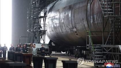 Северная Корея завершила строительство атомной подводной лодки