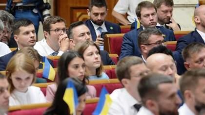 """""""Слуги"""" через локдаун не збиратимуть фракцію, але прийдуть на позачергове засідання Ради"""