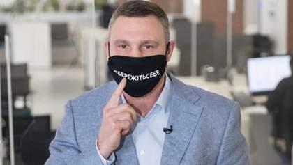 Оптимистического сценария не будет: Кличко вновь выступил за локдаун в Украине