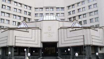 Спецзасідання КСУ про звільнення Тупицького так і не відбулося, – ЗМІ