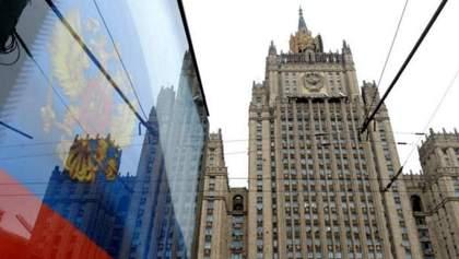 МЗС Росії назвало США супротивником Кремля