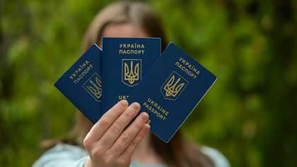 Рейтинг паспортів світу: Україна продовжує покращувати позиції