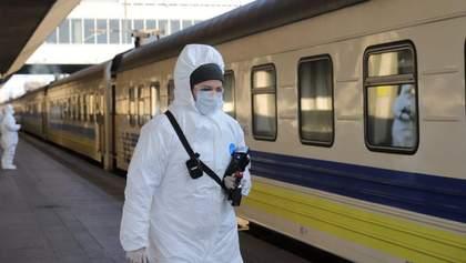 Локдаун в Полтавской области: как будут курсировать поезда