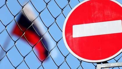 Отчет разведки США: Россия в 2021 году продолжит агрессивные действия против Запада и Украины