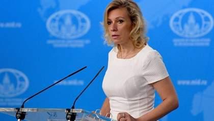 """Россия """"просит"""" не рассматривать скопление своих войск у границы, как агрессию"""