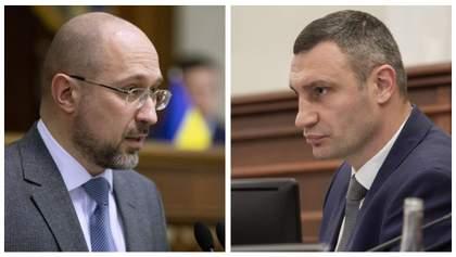 Кличко заявил, что приятно побеседовал со Шмыгалем после его угроз