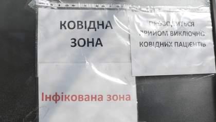 Карантин в Украине могут продлить и после 30 июня